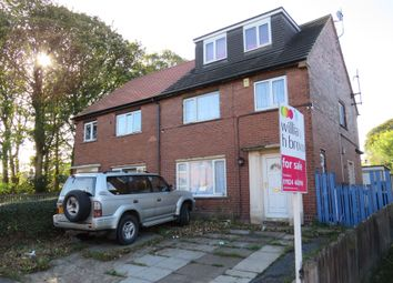 Thumbnail 4 bed terraced house for sale in Thorn Avenue, Thornhill, Dewsbury
