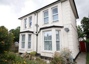 Thumbnail 1 bed flat for sale in Slaithwaite Road, Lewisham