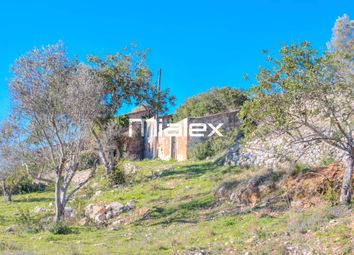 Thumbnail Land for sale in São Clemente, 8100, Portugal