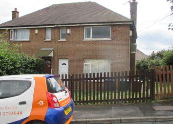 2 bed semi-detached house to rent in Thurston Gardens, Allerton, Bradford BD15