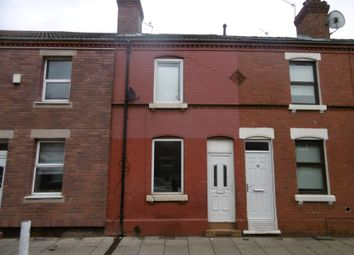 Thumbnail 2 bed terraced house for sale in 17 Stoneclose Avenue, Doncaster, South Yorkshire
