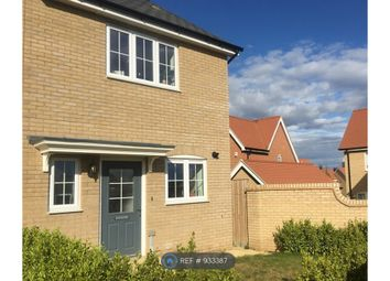 Thumbnail 2 bed semi-detached house to rent in Hegan Road, Bishop's Stortford