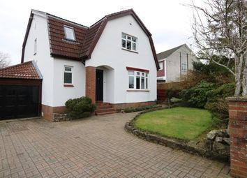 Thumbnail 4 bedroom detached house to rent in St. Andrews, Grampian Way, Bearsden, Glasgow
