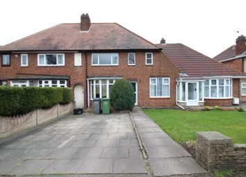 Thumbnail 2 bed terraced house to rent in Lyndon Road, Solihull, West Midlands