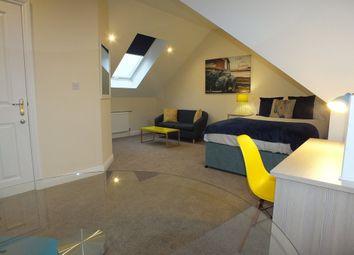 Thumbnail Room to rent in Sona Gardens, Tilehurst, Reading