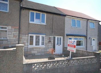 Thumbnail 2 bed terraced house for sale in Shaw Place, Saltcoats