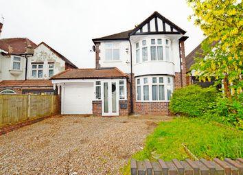 Thumbnail 3 bed detached house for sale in Lyndhurst Road, Erdington, Birmingham