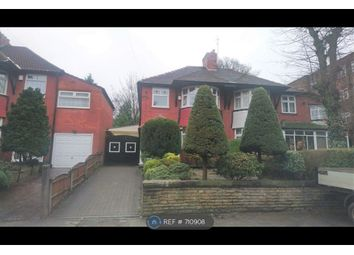 Thumbnail 2 bedroom semi-detached house to rent in Middleton Road, Manchester