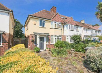 3 bed semi-detached house for sale in Sydenham Park Road, Sydenham SE26