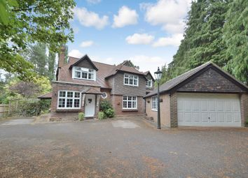 Thumbnail 4 bed detached house for sale in Merdon Avenue, Chandler's Ford, Eastleigh