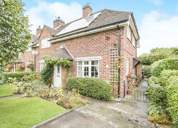 Thumbnail 3 bed semi-detached house for sale in Thompson Avenue, Belton, Loughborough