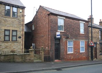 Thumbnail 1 bed flat to rent in School Lane, Upholland, Skelmersdale