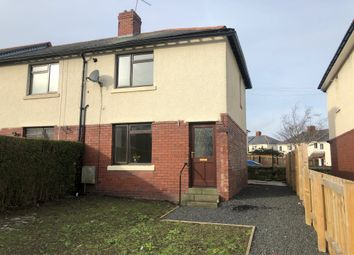 2 bed end terrace house to rent in Clayport Gardens, Alnwick, Northumberland NE66