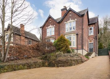Thumbnail 5 bed semi-detached house for sale in Stapenhill Road, Burton-On-Trent