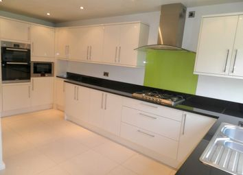 Thumbnail 4 bed detached house to rent in Kesteven Close, Edgbaston