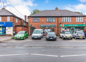 Thumbnail 1 bed flat to rent in A Uttoxeter Road, Blythe Bridge, Stoke-On-Trent