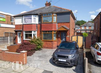 Thumbnail 2 bed semi-detached house for sale in Broadfield Drive, Leyland