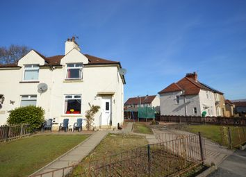 Thumbnail 2 bed semi-detached house for sale in Ochil Street, Fallin, Stirling