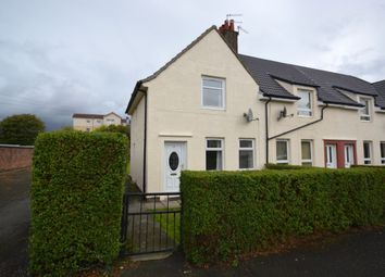 Thumbnail 2 bed terraced house to rent in Aberlour Street, Rosyth, Dunfermline