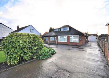 Thumbnail 4 bedroom semi-detached bungalow for sale in Lytham Road, Freckleton, Preston, Lancashire