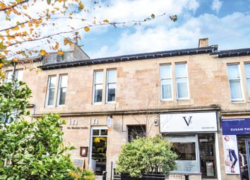 Thumbnail 1 bed flat for sale in New Kirk Road, Bearsden, East Dunbartonshire