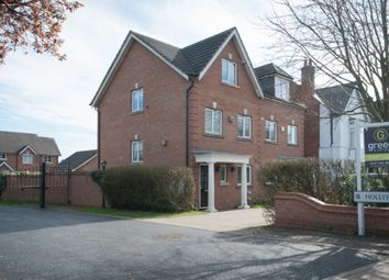 Thumbnail 4 bed semi-detached house for sale in Hollyfield Court, Sutton Coldfield
