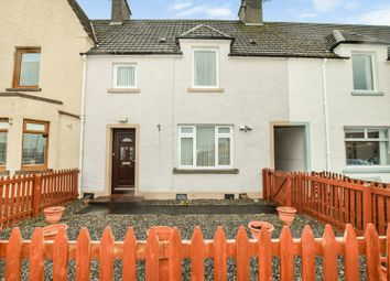 Thumbnail 3 bedroom terraced house for sale in Beeches Road, Blairgowrie