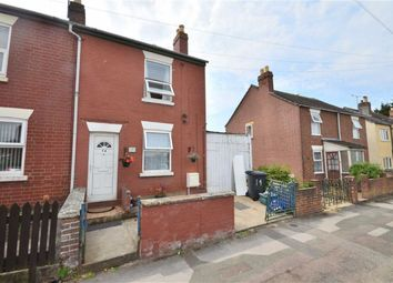 Thumbnail 2 bed end terrace house for sale in Chequres Road, Gloucester