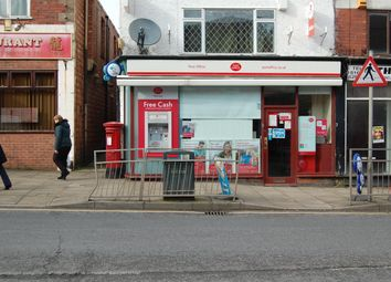 Thumbnail Retail premises for sale in 52 Station Street, Mansfield