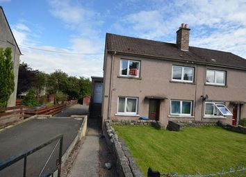 Thumbnail 1 bed flat to rent in Dunsinane Drive, Perth