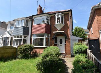 Thumbnail 3 bed semi-detached house to rent in Kemshead Avenue, Northfield, Birmingham