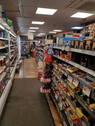 Thumbnail Retail premises for sale in Brecon, Powys