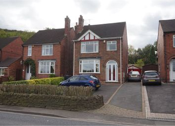 Thumbnail 3 bed detached house for sale in Ladygrove, Belper