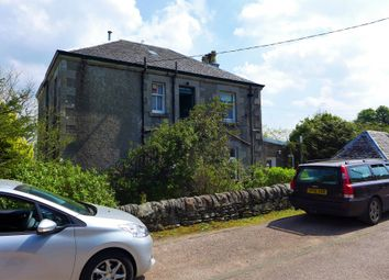 Thumbnail 2 bed flat for sale in Top Flat Ardshieleach Hill View Terrace, Ardrishaig