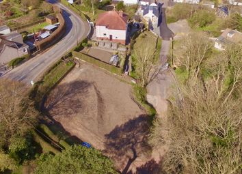 Land for sale in South St Cuthbert Road, Kirkcudbright DG6