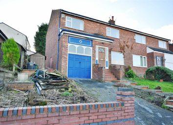 Thumbnail 3 bed semi-detached house for sale in Carlton Close, Blackrod, Bolton
