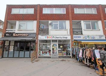 Thumbnail Retail premises to let in Park Gate Court, High Street, Hampton Hill, Hampton