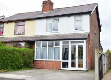 Thumbnail 2 bedroom semi-detached house for sale in Laburnum Avenue, Lostock Hall, Preston