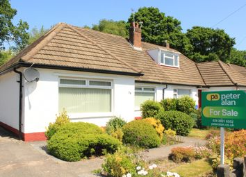 Thumbnail 2 bed semi-detached bungalow for sale in Heol Y Bont, Rhiwbina, Cardiff