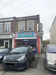 Thumbnail Commercial property for sale in 9 Wellington Parade, Blackfen Road, Sidcup, Kent