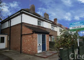 Thumbnail 3 bed end terrace house for sale in Clyde Crescent, Cheltenham