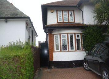 Thumbnail 1 bed flat to rent in Elmgate Gardens, Edgware