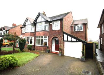 Thumbnail 5 bed detached house for sale in High Grove Road, Cheadle