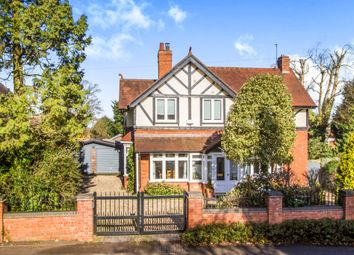 Thumbnail 5 bed detached house for sale in Gipsy Lane, Balsall Common, Coventry