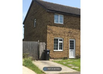 Thumbnail 2 bedroom semi-detached house to rent in Wavell Close, Yate, Bristol