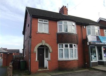 Thumbnail 1 bed flat for sale in Ashby Road, Scunthorpe