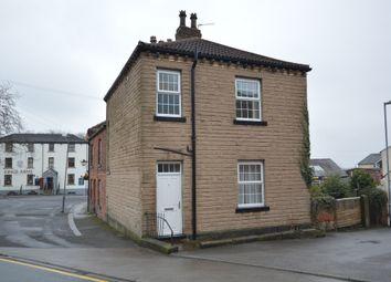 Thumbnail 2 bed terraced house for sale in School Yard, Horbury, Wakefield