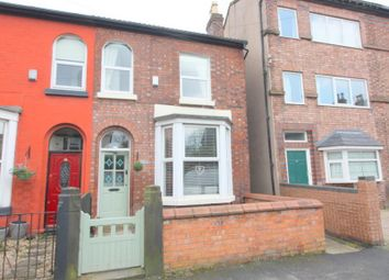 Thumbnail 2 bedroom terraced house for sale in York Road, Crosby, Liverpool
