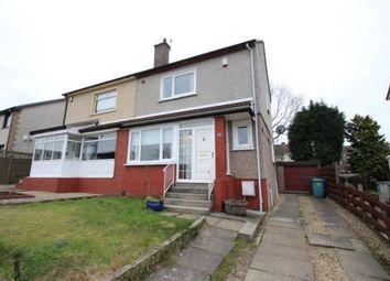 Thumbnail 2 bed semi-detached house for sale in Morven Gardens, Uddingston, Glasgow, North Lanarkshire