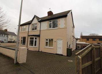 Thumbnail 1 bed flat to rent in Henderson Avenue, Scunthorpe